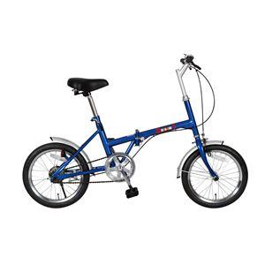【送料無料】 ZERO-ONE(ゼロワン) 16インチ 折り畳み自転車 FDB16 ブルー【タイヤを固定バンド・120cmワイヤーロック付 鍵2本】 72946 BL