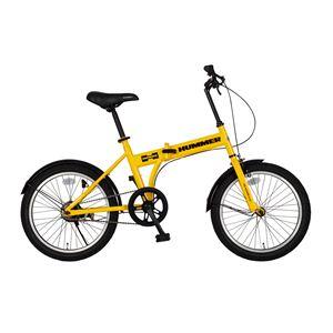HUMMER(ハマー) FDB20 20インチ 折り畳み自転車【タイヤ固定バンド付】 MG-HM20-YE イエロー - 拡大画像