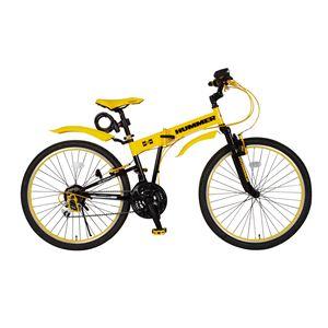 HUMMER(ハマー)FD-MTB26 18S 26インチ 折り畳み自転車 18段ギア マウンテンバイク【LEDライト・ワイヤーロック付】 MG-HM2618-YE イエロー - 拡大画像