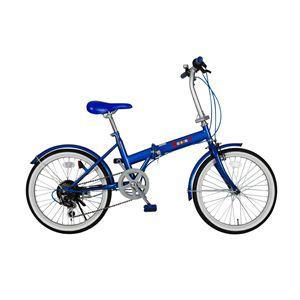【送料無料】 ZERO-ONE (ゼロワン)20インチ 折り畳み自転車 FDB20 6Sブルー【タイヤを固定バンド・120cmワイヤーロック付 鍵2本】 MG-ZRE206BL