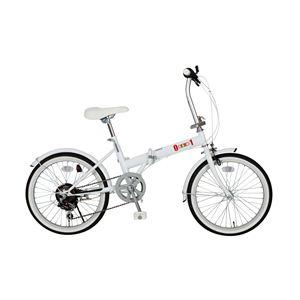 【送料無料】 ZERO-ONE (ゼロワン)20インチ 折り畳み自転車 FDB20 6Sホワイト【タイヤを固定バンド・120cmワイヤーロック付 鍵2本】 MG-ZRE206WH
