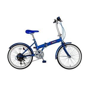 【送料無料】 ZERO-ONE 20インチ6段ギア付折畳自転車 FDB20 6S LEDライト・ワイヤ‐ロック付 ブルー