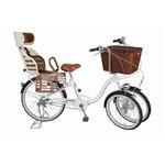 Bambina リアチャイルドシート・バスケット付 三輪自転車 MG-CH243RB