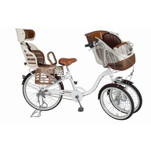 Bambina チャイルドシート付 三人乗り三輪自転車 MG-CH243W - 拡大画像