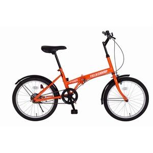 折畳み自転車FIELDCHAMPFDB20MG-FCP20