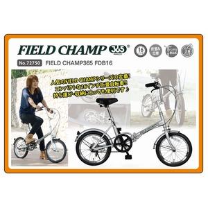 折りたたみ自転車/スポーツバイク 【シングルギア】 シルバー 16インチ スチール 『FIELD CHAMP365』