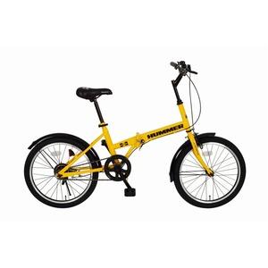 ハマー製 折りたたみ自転車 【シングルギア イエロー】 20インチ スチール 『HUMMER』 〔通勤 通学〕