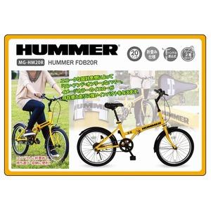 折畳み自転車 HUMMER FDB20R MG-HM20R