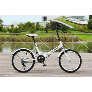 折畳み自転車 CHEVROLET FDB20E MG-CV20E
