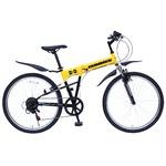 折畳み自転車 HUMMER FサスFD-MTB266SE MG-HM266Eの画像