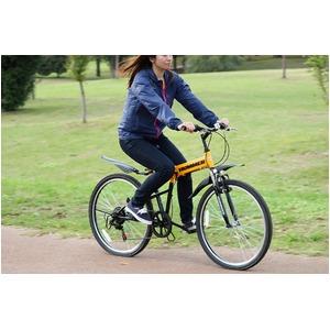 折畳み自転車 HUMMER FサスFD-MTB266SE MG-HM266E