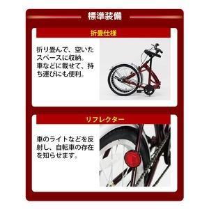 折りたたみ自転車 【シングルギア 20インチ】...の紹介画像5