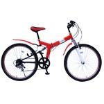折畳み自転車 FIELD CHAMP WサスFD-MTB266S MG-FCP266E