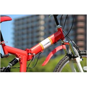 折畳み自転車 FIELD CHAMP WサスF...の紹介画像4
