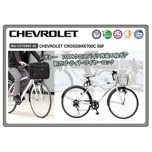 CHEVROLET CROSSBIKE700C6SF MG-CV7006F-RL