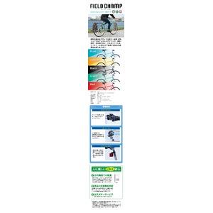 6段変速 クロスバイク 【レッド】 700C ...の紹介画像2