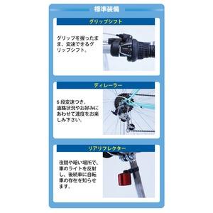 6段変速 クロスバイク 【レッド】 700C ...の紹介画像3
