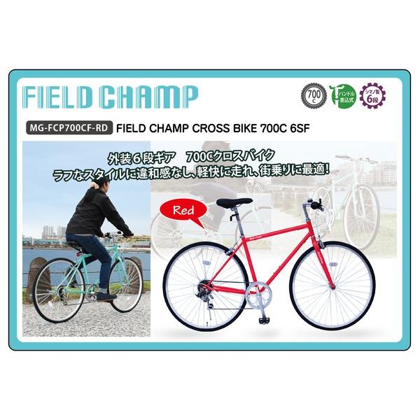 FIELD CHAMP CROSSBIKE700C6SF MG-FCP700CF-RD