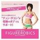 チョンダヨン FIGURE ROBICS フィギュアロビクス DVD4枚セット - 縮小画像2
