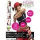 チョンダヨン FIGURE ROBICS フィギュアロビクス DVD4枚セット - 縮小画像3