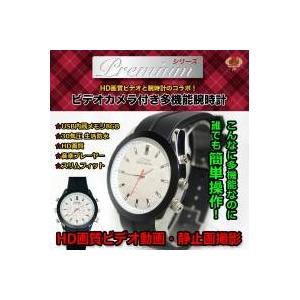 【小型カメラ】SKG-W03 腕時計型カメラ - 拡大画像
