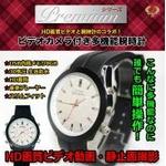 【小型カメラ】SKG-W03 腕時計型カメラ