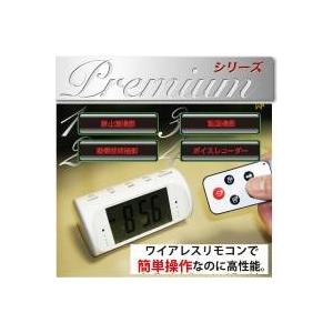 【小型カメラ】 置時計型マルチカメラ micro-SD 8GB付 - 拡大画像