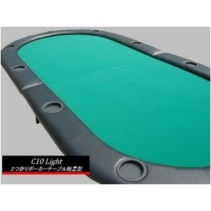 ポーカーテーブル (C10-LIGHT) [2折・軽量タイプ]グリーン