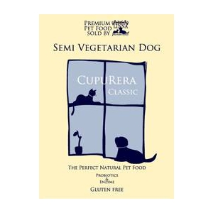 LINNA クプレラ クラシック セミベジタリアンドックフード 成犬 2ポンド(900g)【3つセット】 - 拡大画像