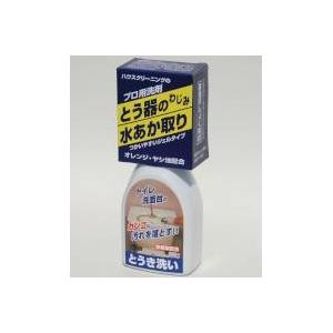 プロ用洗剤 とうき洗い 200g - 拡大画像