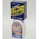 プロ用洗剤 とうき洗い 200g - 縮小画像1