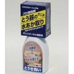 プロ用洗剤 とうき洗い 200g