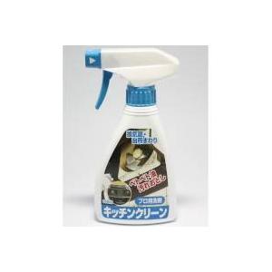 プロ用洗剤 キッチンクリーン 300ml - 拡大画像