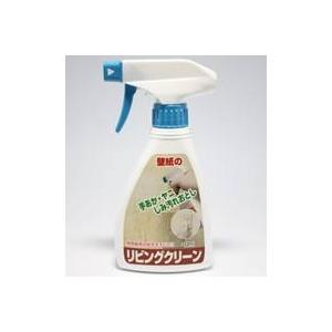 プロ用洗剤 リビングクリーン 300ml - 拡大画像