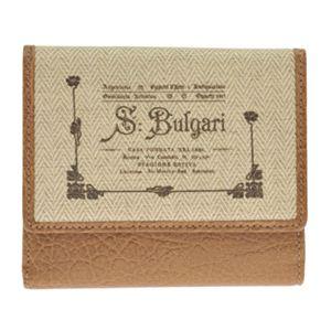 Bvlgari(ブルガリ) ダブルホック財布 30150 NATURAL 【ブランド箱入り】 - 拡大画像