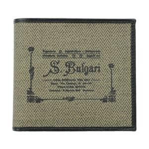 Bvlgari(ブルガリ) 32012 BROWN 二つ折り財布(小銭入れ付)【ブランド箱入り】 - 拡大画像