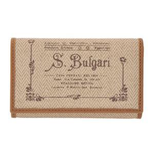 Bvlgari(ブルガリ) 32019 NATURAL 6連キーケース 【ブランド箱入り】 - 拡大画像