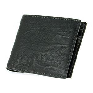 SONNE(ゾンネ) SOD003B BLK 長財布(小銭入れ付) h02