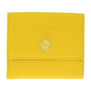 BVLGARI(ブルガリ) 34610 ダブルホック財布 【ブランド箱入り】 - 拡大画像
