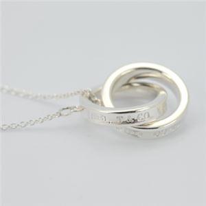 【送料無料】 Tiffany&Co.(ティファニー) 22992139 ネックレス