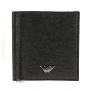 Emporio Armani(エンポリオ・アルマーニ) YEML07-YC91E/80001 二つ折り財布 h01
