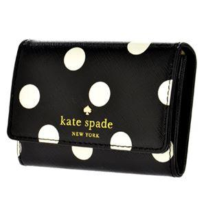 Kate Spade(ケイトスペード) PWRU4801/071 カードケース h02