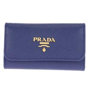 Prada(プラダ)1PG222S/ME/BLUETTEキーケース