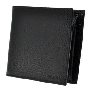 Prada (プラダ) 2MO738 SAFF/NER 二つ折り財布