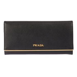 Prada (プラダ) 1M1132 S/ME-M/NER 長財布 - 拡大画像