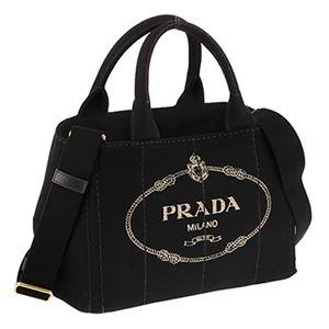 Prada(プラダ)1BG439CANAPA/NER手提げバッグ