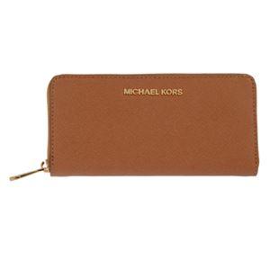 Michael Kors(マイケルコース) 32S3GTVE3L/230 長財布