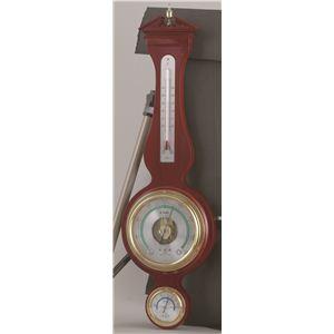 【気圧計・温度計・湿度計3つの機能】 ウェザークイーン気象計 ご家庭用 - 拡大画像