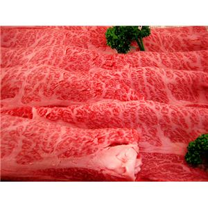 仙台牛 すき焼き・しゃぶしゃぶ用霜降り肉 100kgの紹介画像2