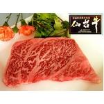 仙台牛サーロインステーキ200g〜220g×2枚